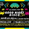 GOOD NiGHT DISCO Ver.2.0でした。