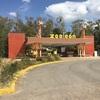 広くて動物が近い-メキシコ レオンの動物園