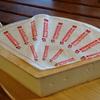 「覚王山チーズクラブ1月定例会」に参加してきました。