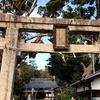 羽束師坐高御産日神社と神足神社