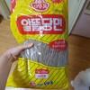 """韓国「""""콩나물잡채"""" (モヤシチャプチェ)レシピ」"""