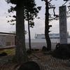 山辺町の歴史と史跡をご紹介!(近世~近現代編)🏯