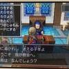 『ドラゴンクエストXI』3DS版序盤のプレイレビュー