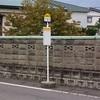津軽遠征③ 寄り道 聖地巡り(中途半端)