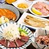 【オススメ5店】神田・神保町・秋葉原・御茶ノ水(東京)にある立ち飲みが人気のお店