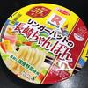 麺類大好き183 エースコックリンガーハット長崎ちゃんぽんを味噌ちゃんぽんに変身!