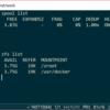 FreeBSDでDockerやってみた