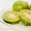 シークワーサー ヒラミレモン Citrus depressa