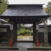 小野小町の祖父が開創したと言われる宿坊寺院『成就院』