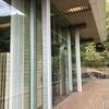 SSK (SunnySide of Kyoto)(+55/420)