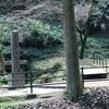 石見銀山遺跡 龍源寺間歩(大田市)