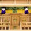 神明造りの箱宮神殿 すだれ付きの神棚