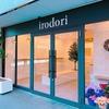 irodoriへのアクセス方法をご案内