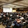 PHPer Kaigi 2019にBASEが協賛&3名のメンバーが登壇しました!