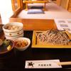 Kawasaki VERSYS-X 250で吉野路大塔までツーリング。雨が降ってきたので大塔郷土館で蕎麦を食べて帰る。