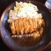 鎌倉の超有名店「珊瑚礁」のカレーが美味しすぎる!海と江ノ島と絶品カレーの贅沢コラボを堪能しよう!