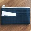 【パターンレベル】お財布ポーチを裏地付きにアレンジ、参考動画の紹介
