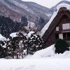 【雪国第1弾】訪日外国人の人気スポット!雪に覆われたユネスコの世界遺産「白川郷」を楽しむ!