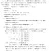 """【木曽さんちゅうは""""ぷちビッグダディ""""】第1179回「ぷちビッグダディはこれが最終決定だとは思っていない」"""