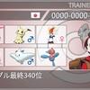 【ポケモン剣盾S8シングル】ポリ2は進化させて使おう!【最終340位】