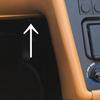ようやくわかったスピードメーター・バックライトの調光調整方法
