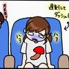 【不定期更新マンガ】それいけ!ちよこさん〜鈴虫寺のご利益編〜