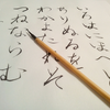 日本人が引用すべき古典はない。