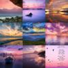 Twitter、アメブロ、Instagram、Facebookに作家「沖野生海」さんの詩をご紹介しました。
