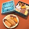 恵那『銀の森 GIN NO MORI』プティボワ。森の恵みを詰め込んだナッティーで贅沢なクッキー缶。