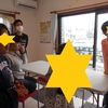 ☆プラネタリウムとガムガチャマシーン☆