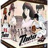 「た」から始まるアニメ映像カラオケの配信曲