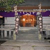八坂神社  堂番