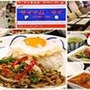 【オススメ5店】巣鴨・大塚・駒込(東京)にあるタイ料理が人気のお店