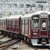 阪急、今日は何系?493…20210705