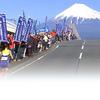 富士山女子駅伝をテレビ観戦した感想☆20201230