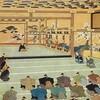 八重の桜ー大政奉還 岩倉対慶喜の勝負へ