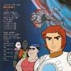 神がかったクオリティの昭和アニメの主題歌たち!主観で選んだ7曲を紹介。