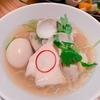 銀座篝 大阪ルクアの地下2階 バルチカ内にあるとにかく優しいスープが魅力のラーメン