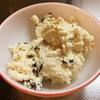 簡単すぎる「白和えもどき」レシピ!豆腐と塩昆布だけ用意せよ!