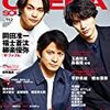 CINEMA SQUARE vol.112 目次