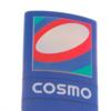 【カードで還元率3%】コスモ石油で安く給油する方法!3円割引きクーポンがミニストップで貰える