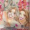 漫画「バラ色の聖戦」最終回・感想とネタバレ★20巻掲載予定