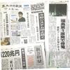 福島原発−停電で冷却停止