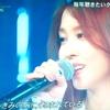 FNS歌謡祭の感想(雑文)