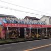 倉敷 おもちゃの博物館