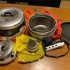 ベスパGTSでキャンプツーリングの為の道具集め その4  スノーピークのチタントレック900.1400ほか