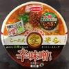 【今週のカップ麺96】らーめん 空 辛味噌ラーメン(ACECOOK)