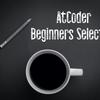 AtCoder Beginners SelectionをPythonでやってみた