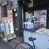 「上野ソルロンタン」は、24時間営業の韓国料理店です。夜中や朝に韓国料理が食べたくなった時におススメのお店ですよ!