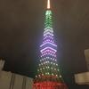 11月8日(金)『インフィニティ・ダイヤモンドヴェールの東京タワー』です✨